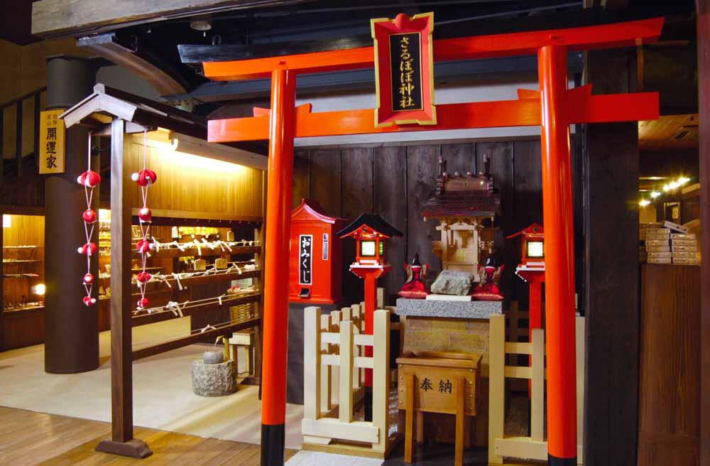 高山グリーンホテル 飛騨物産館