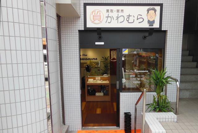 质量河村静冈店
