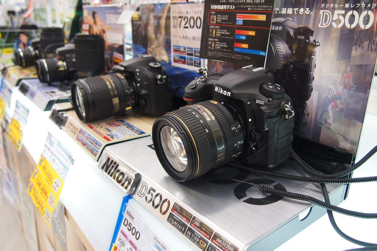 カメラのキタムラ福岡/天神店
