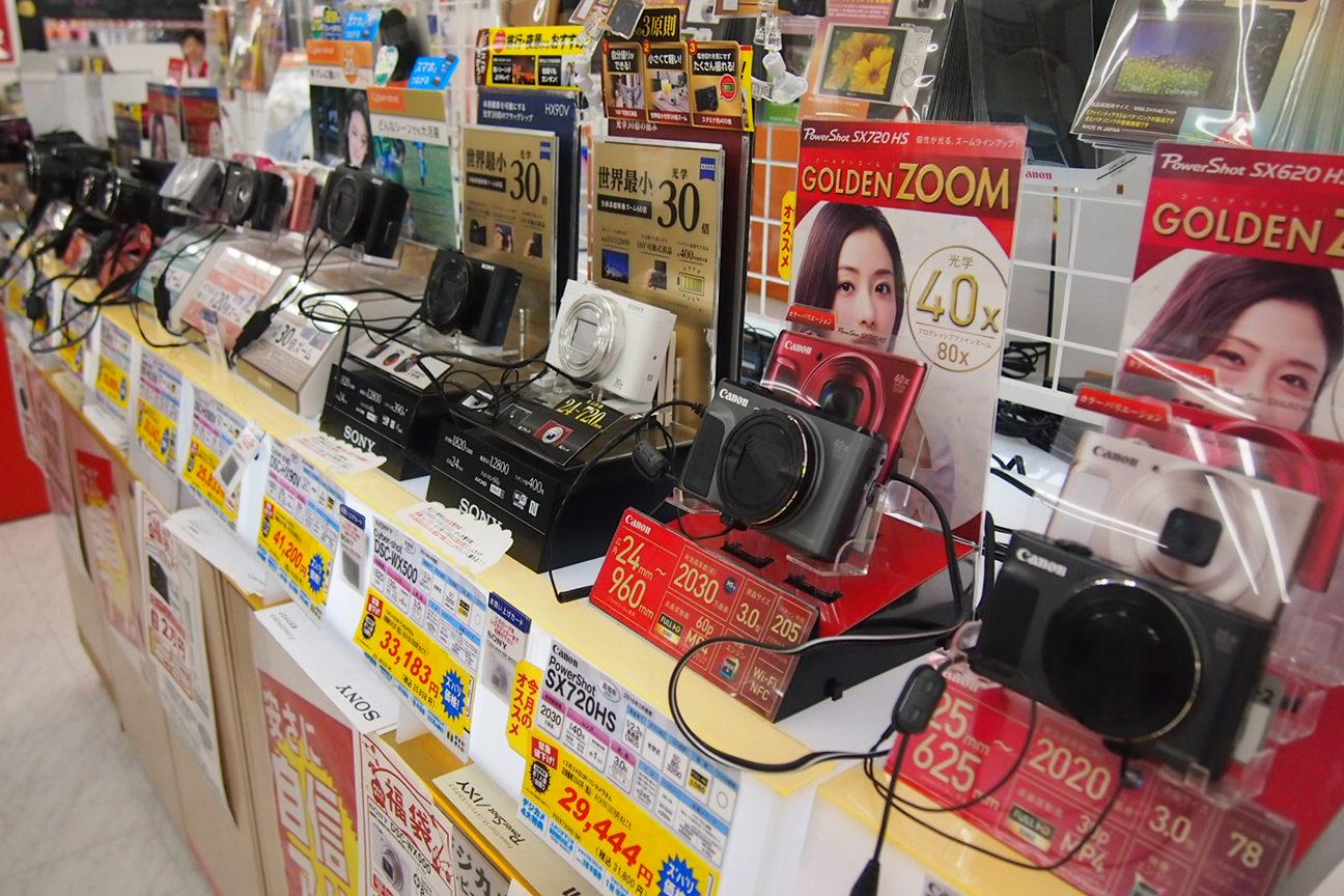 Kitamura Camera Fukuoka/Tenzin