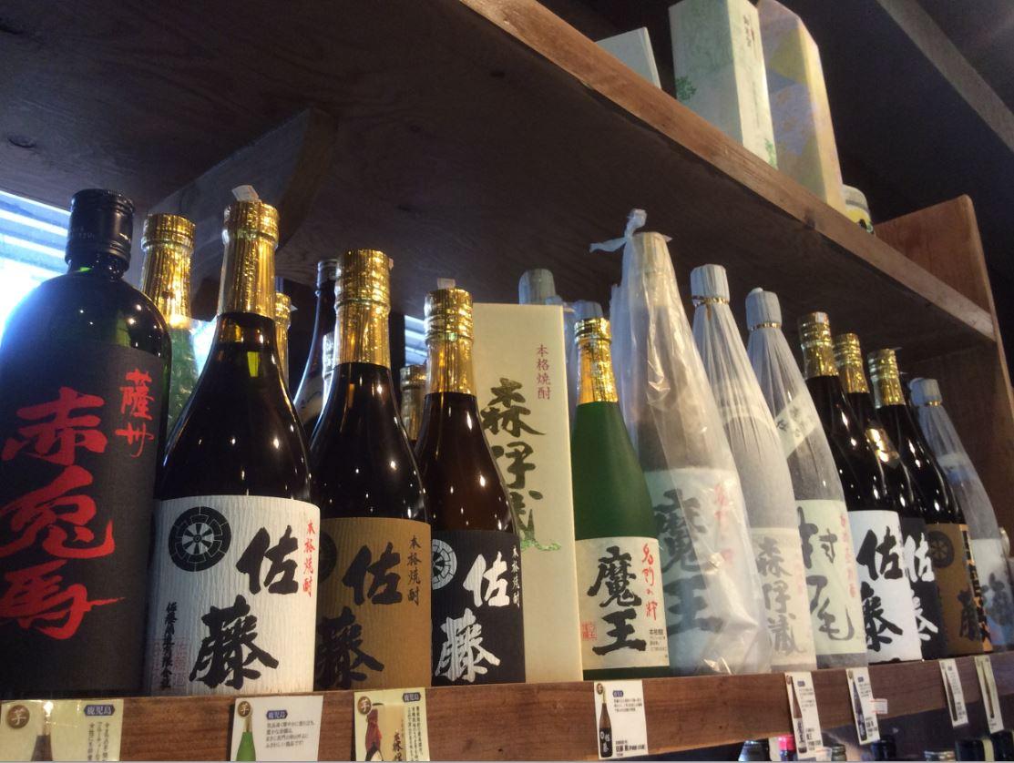 Liquor shop Hayashida