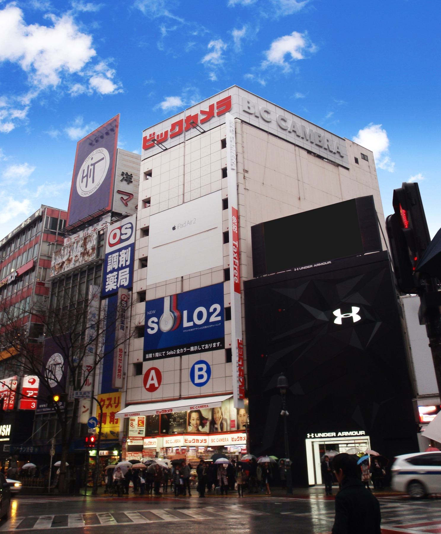 BIC CAMERA涩谷八公口店