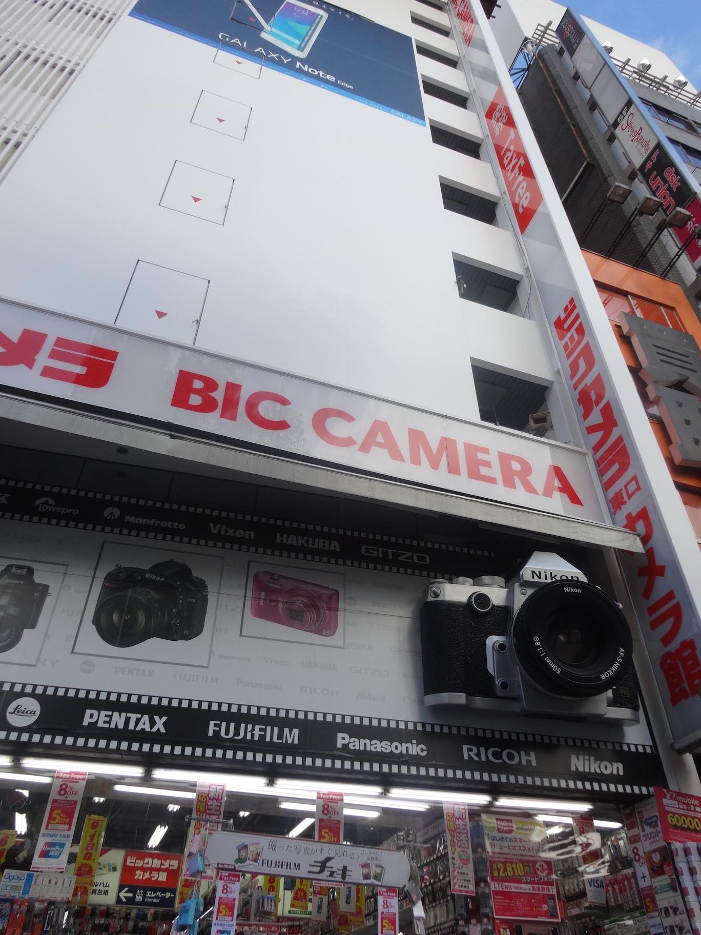 BIC CAMERA池袋東口相機館