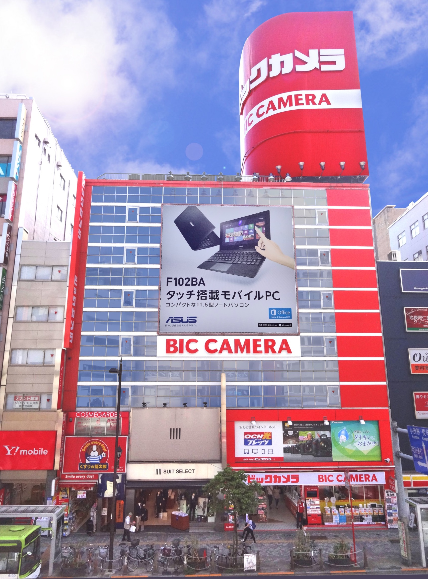 BICCAMERA Ikebukuro West Store