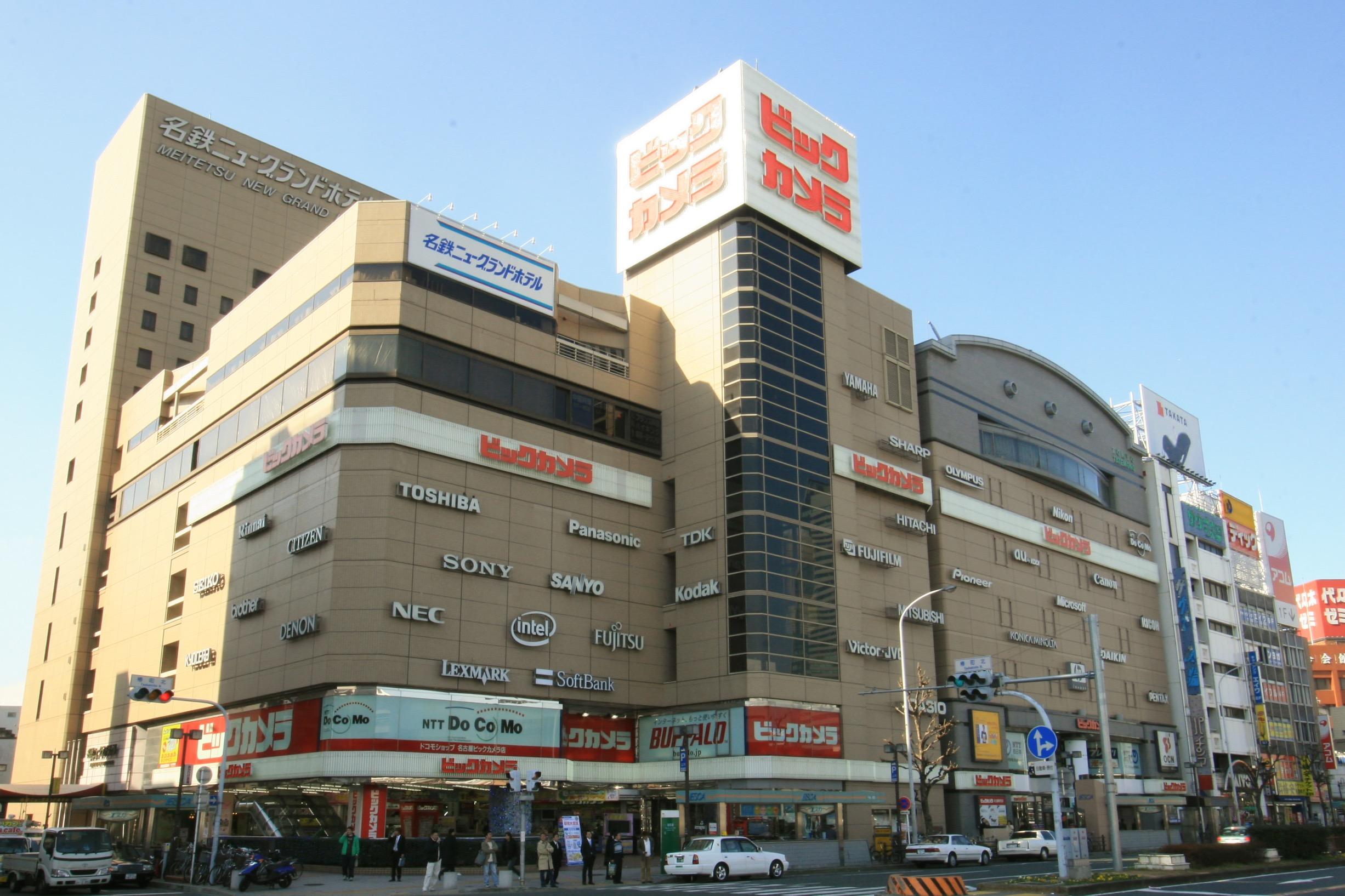 BICCAMERA Nagoya Station West Store