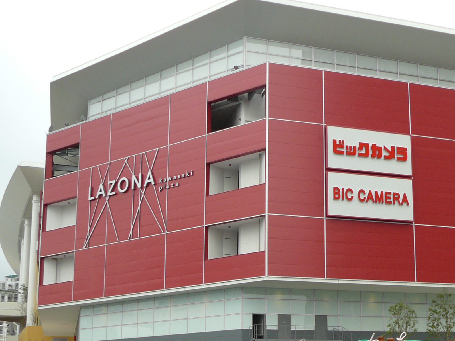 BIC CAMERA LAZONA川崎店
