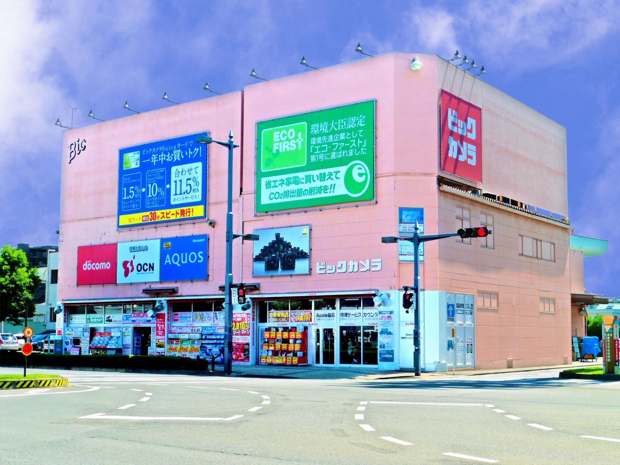 BIC CAMERA高崎东口店