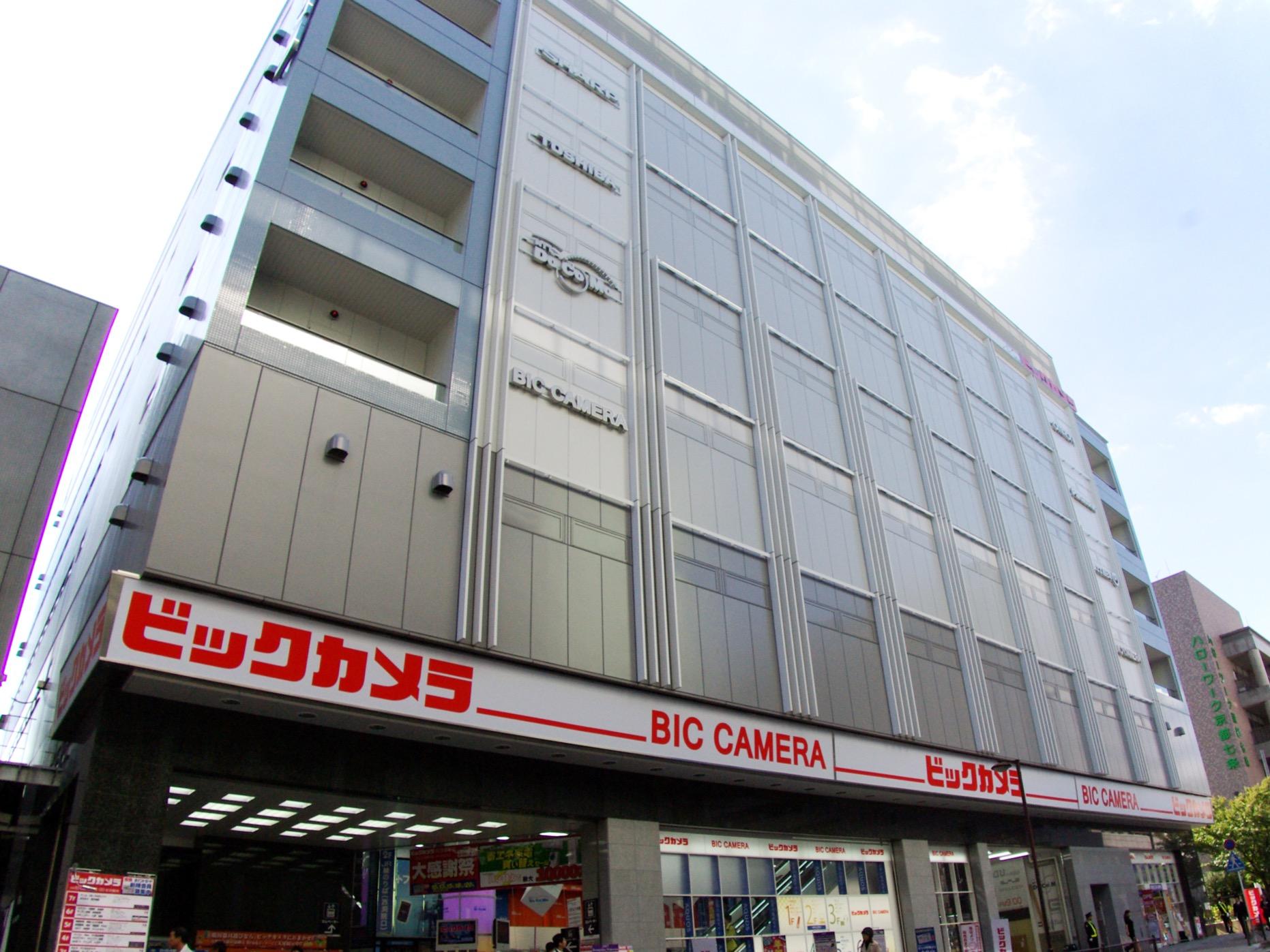 BIC CAMERAJR京都站店