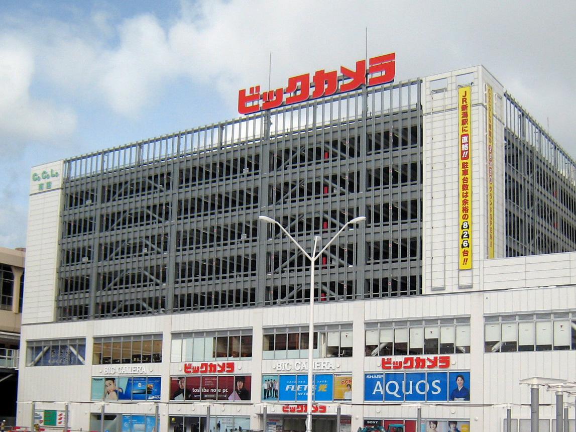BIC CAMERA新潟店