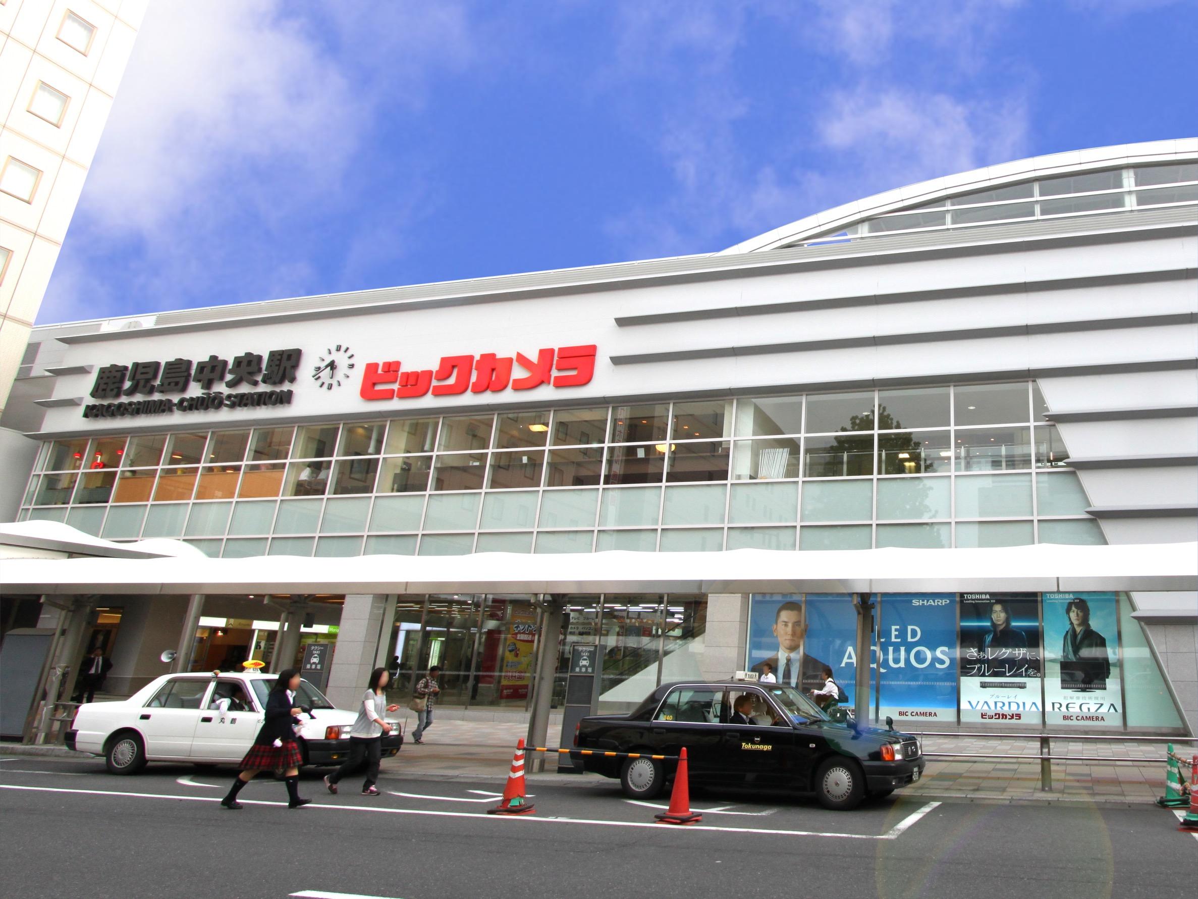BICCAMERA Kagoshima-Chuo Station Store