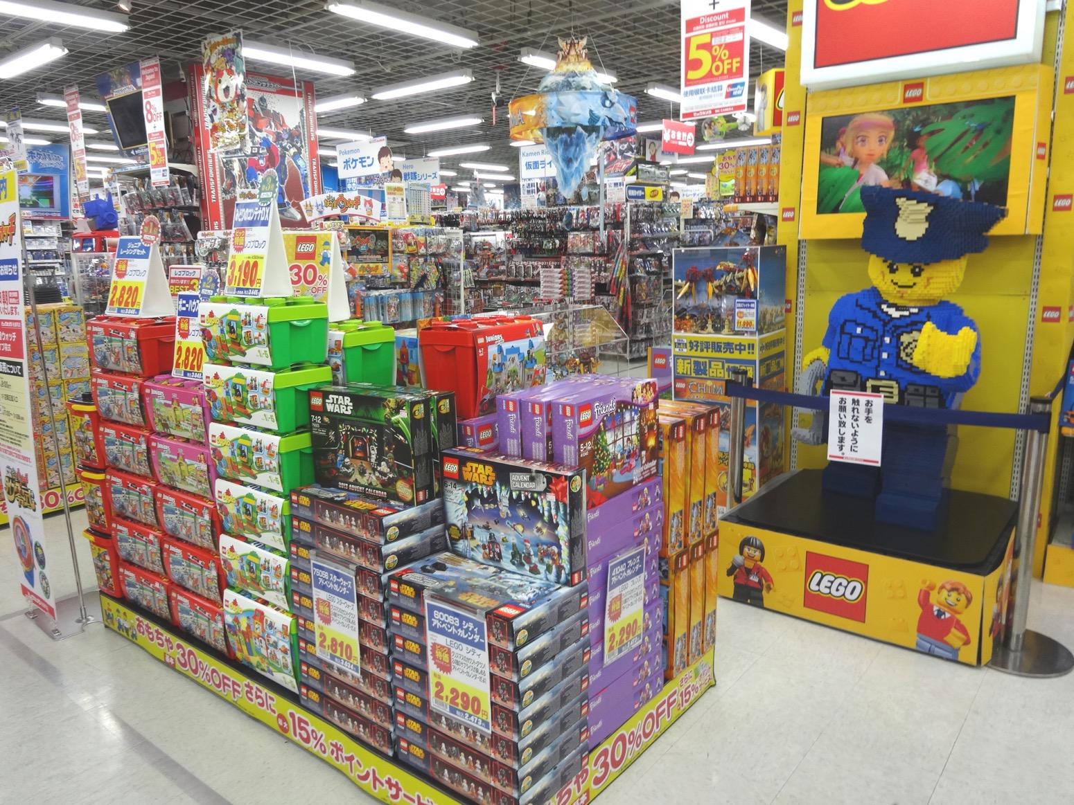 BICCAMERA Abeno Q's MALL Store