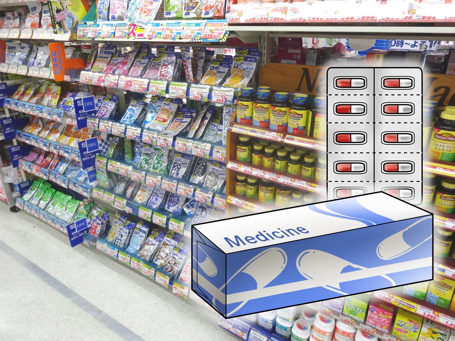 BIC DRUG SHIDAX Shinjuku Central Road Store