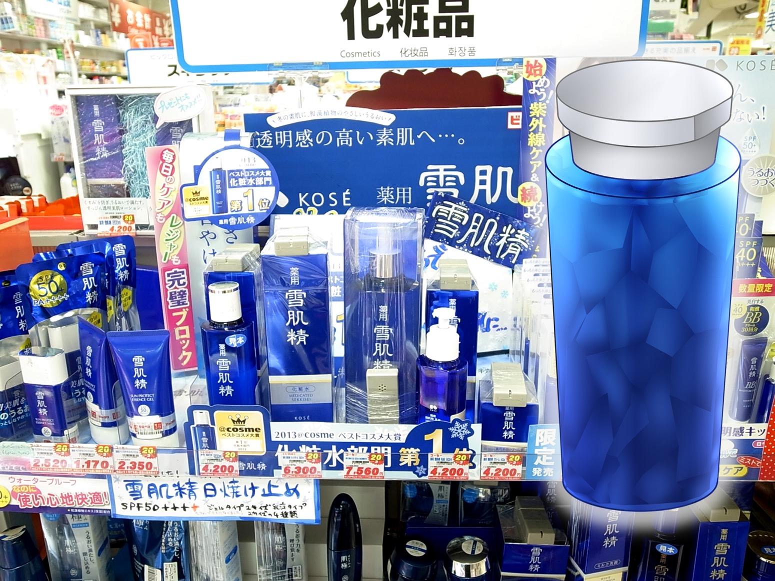 BIC 藥妝喜達客思新宿中央路店