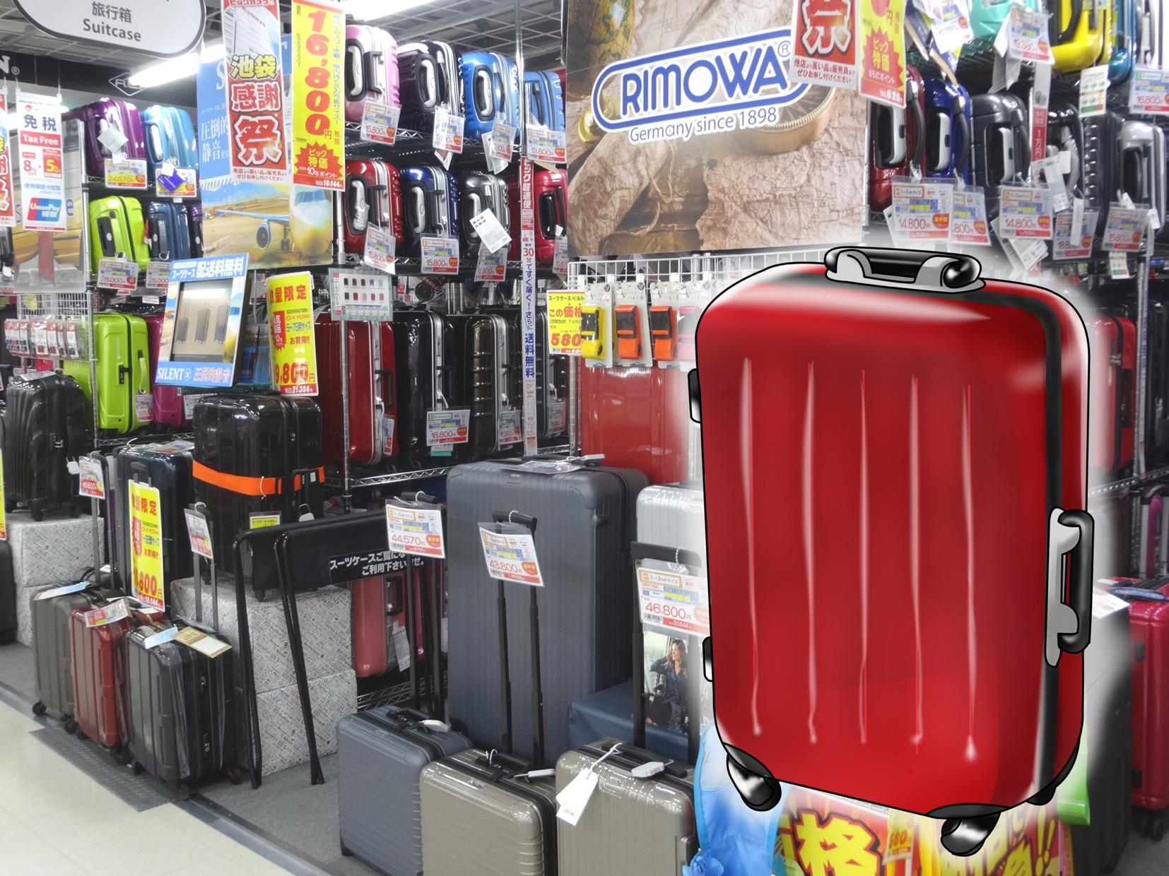 Air Bic Camera羽田機場國際線航廈店2號店