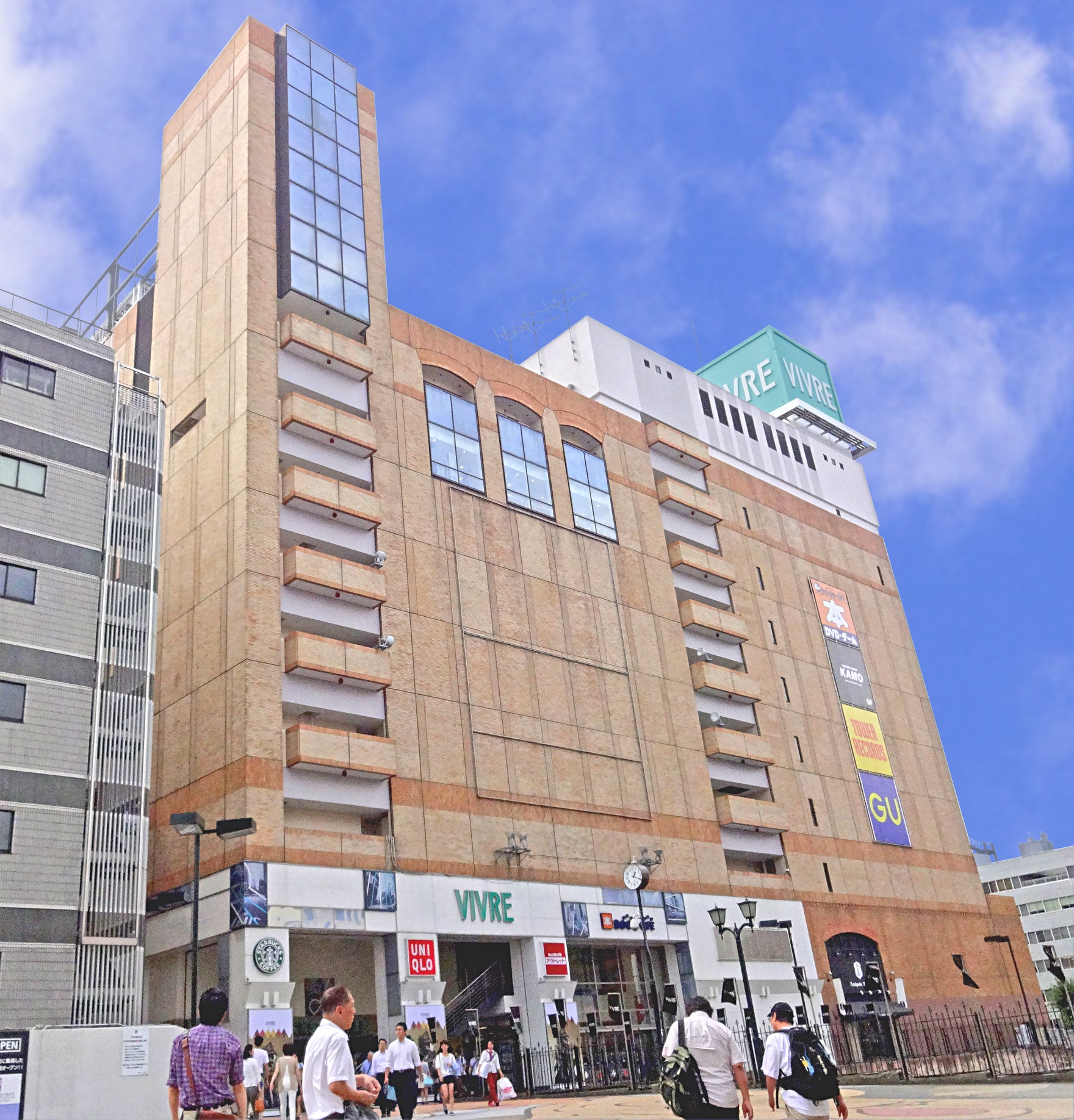BICCAMERA Outlet Yokohama VIVRE Store