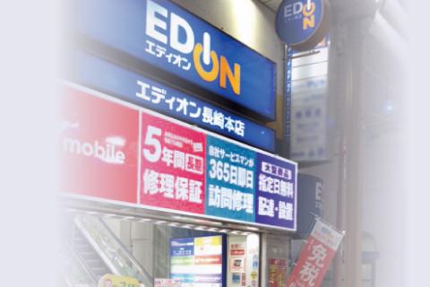 EDION Corporation NAGASAKI MAIN STORE