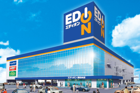 EDION Corporation TOYOTA MAIN STORE