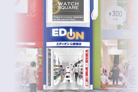 EDION Corporation SHINSAIBASHI STORE