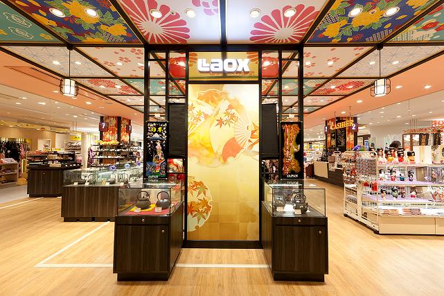 LAOX 沖繩ASHIBINAA店