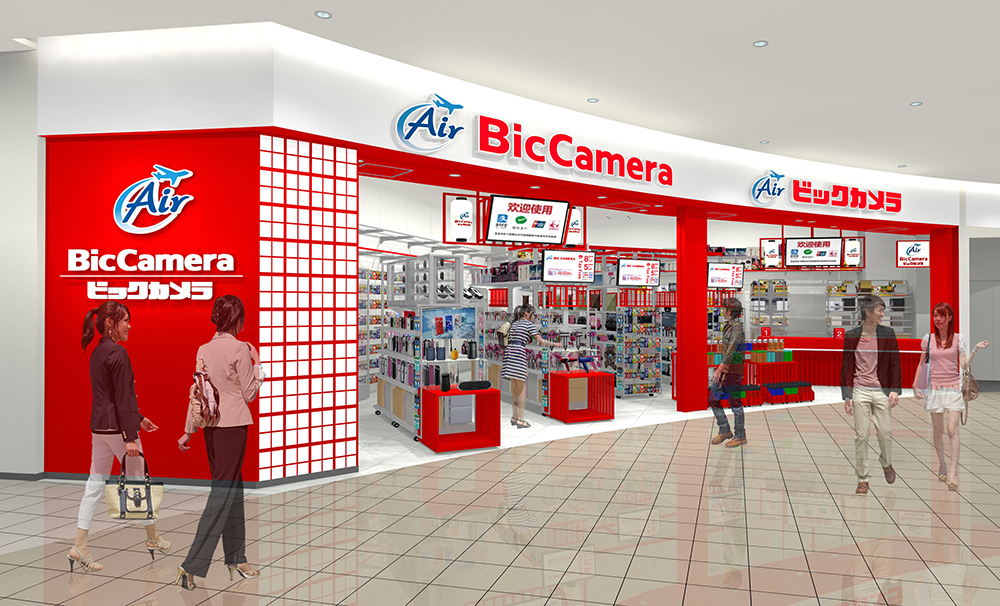 Air Bic Camera Diversity Tokyo Plaza store