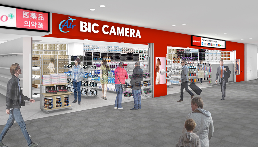 Air BicCamera Chubu Centrair International Airport store