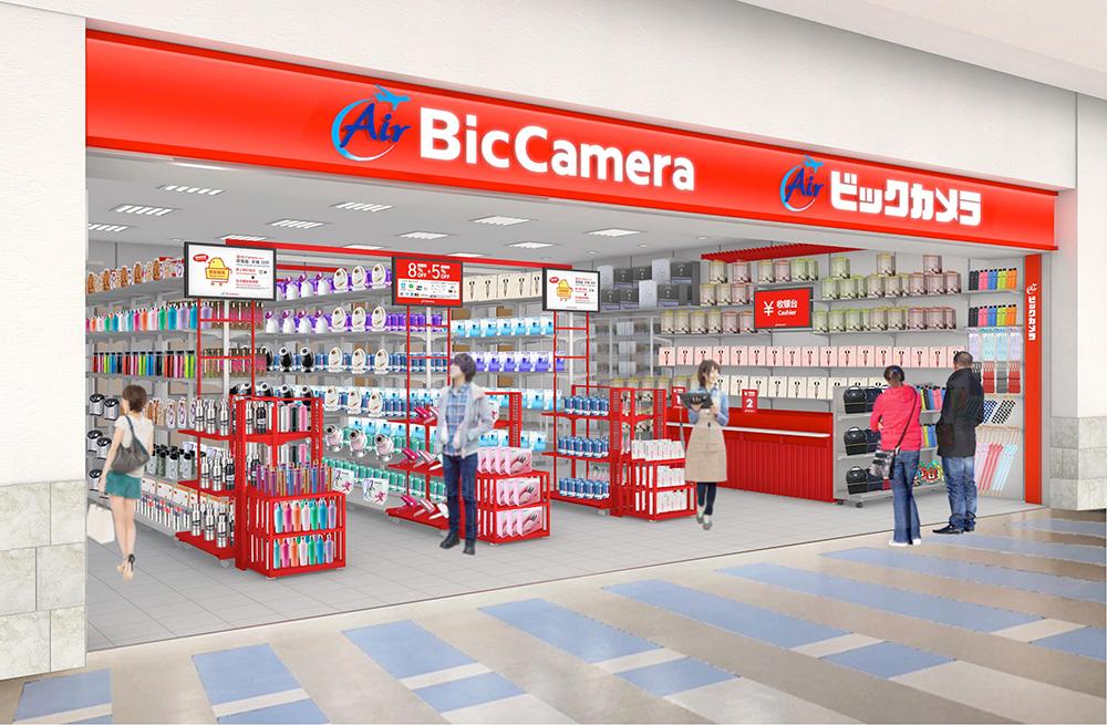 Air Bic Camera 那覇空港店