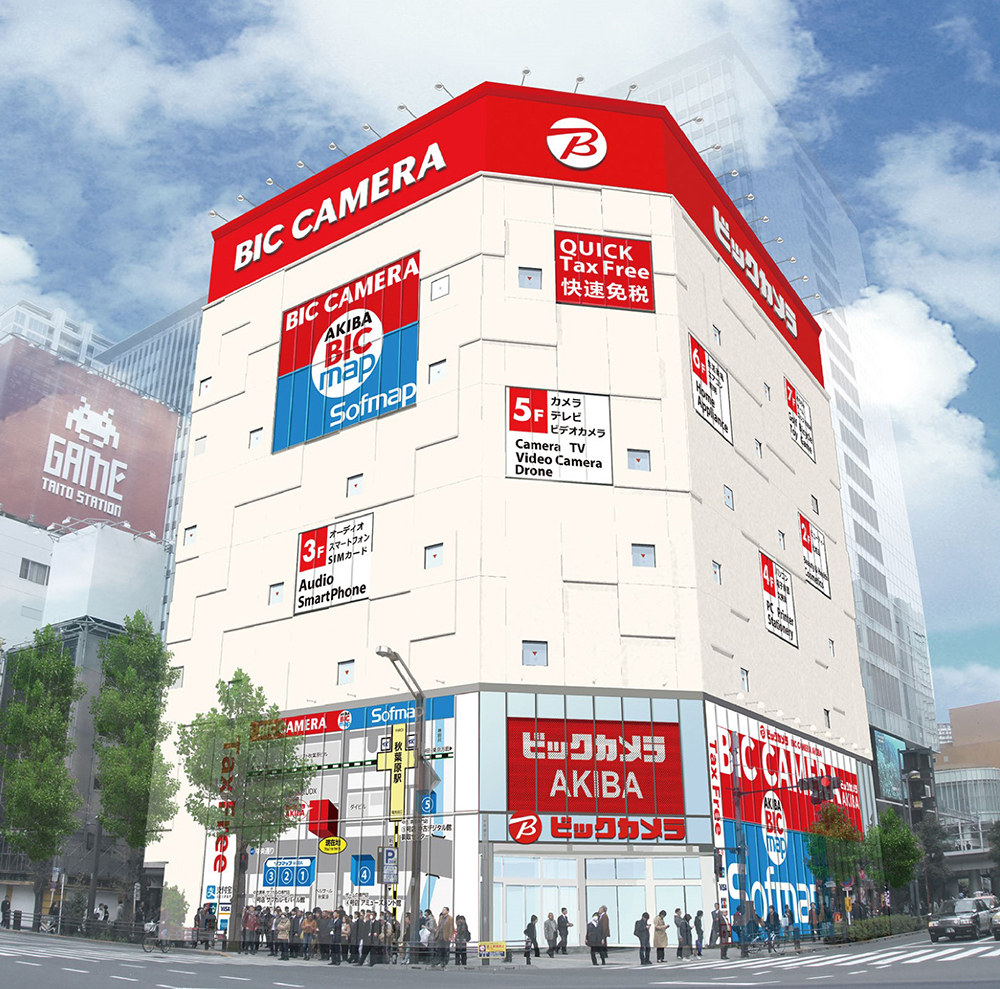 BicCamera AKIBA Store (Akihabara)
