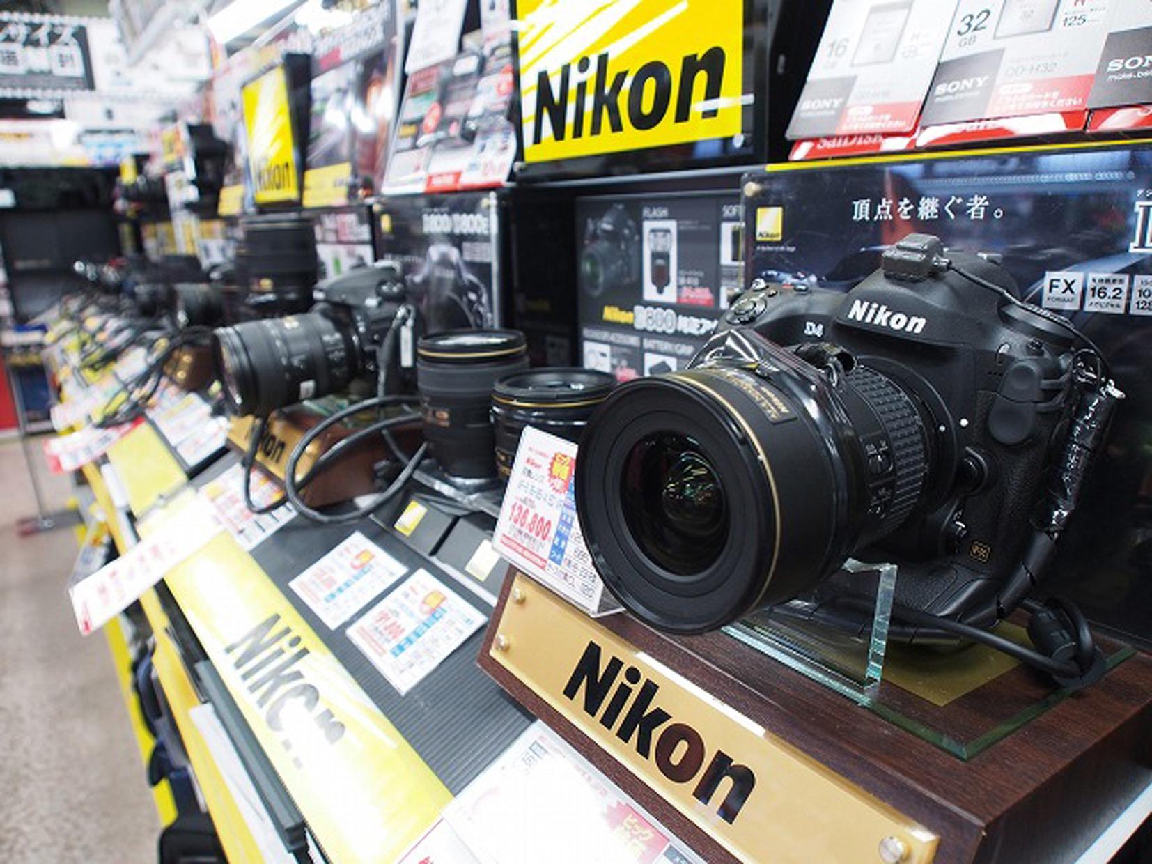 BicCamera Keio Chofu store
