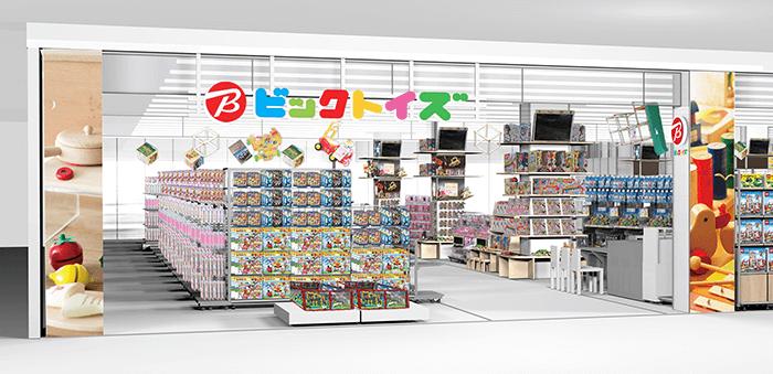 BicToys Prime Tree Akaike store