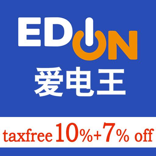 coupon banner 2