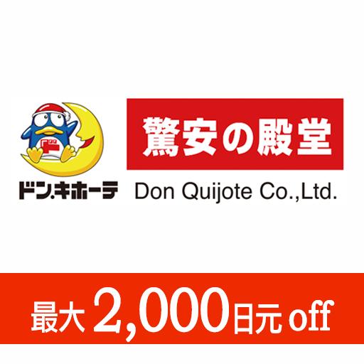 coupon banner 6