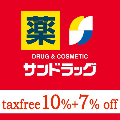 coupon banner 7